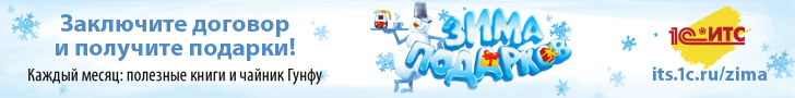 2016_ITS Winter_Banner_728x90.png